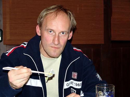 Fugo essen in oita for Koch yamaguchi